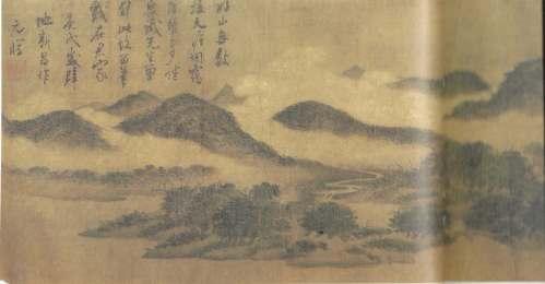 Montagnes dans la brume-2 (1)